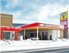 コバック札幌流通店